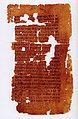 Codex Tchacos p35.jpg