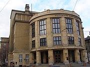 Comenius University headquarters at Šafárikovo námestie