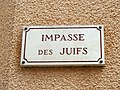 Commercy Impasse des Juifs P1060962.JPG
