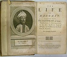 Mahomet dans PERSONNAGES HISTORIQUES 220px-Coran_anglais_XVIIIe_Mahomet_portrait