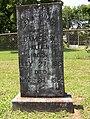 Cordova Cemetery Cordova TN Lena Roach.jpg