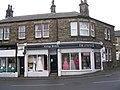 Cottage Bridals - High Street - geograph.org.uk - 1710972.jpg