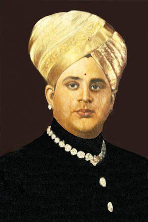 Jayachamarajendra Wadiyar - Image: Court portrait of Jayachamarajendra Wadiyar of Mysore