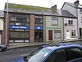 Credit Union, Ballygawley - geograph.org.uk - 1024841.jpg