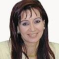 Cristina Fernández de Kirchner como Diputada Nacional.jpg