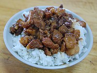 Cubed Pork with Rice.jpg