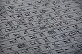 Cuneiform Inscription (detail) - National Museum of Iran, Tehran.jpg