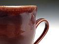 Cup252 (15461421200).jpg