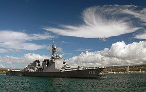 DDG173 JDS Kongo.jpg