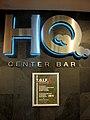 DSC02870, Montbleu Hotel and Casino, South Lake Tahoe, Nevada (5759800963).jpg