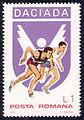 Daciada stamp 1978 1 leu.jpg