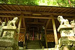 Dai Jingu(Cha Soumei)-Shrine in Yuyadani, Ujitawara, Kyoto August 5, 2018 19.jpg