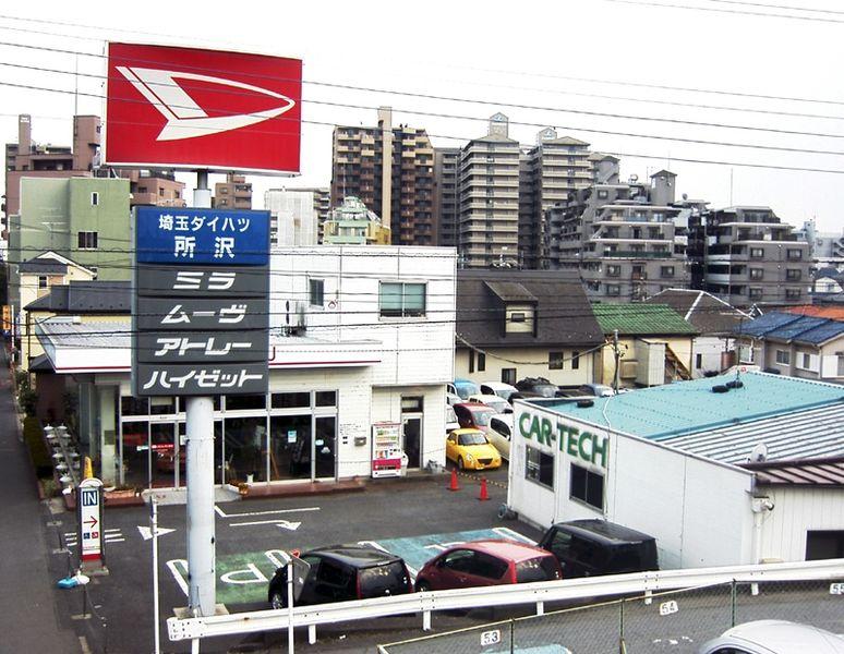 File:Daihatsu Japan Car dealership Saitama.jpg