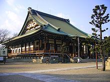 Ufficio Zen Wikipedia : Buddhismo giapponese wikipedia