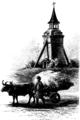 Dalecarlia, Mora bell tower, Harper's 1883.png