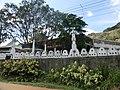 Dambulla, Sri Lanka - panoramio (134).jpg