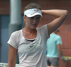 Daniela Hantuchova training at the 2008 US Open.jpg