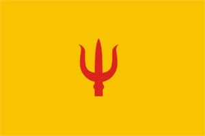 Danta State - Image: Danta estat