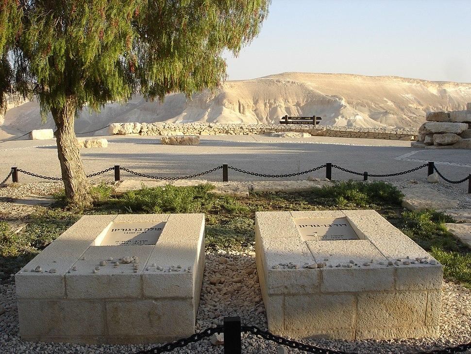 David Paula Ben Gurion burial