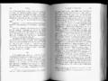 De Wilhelm Hauff Bd 3 174.png