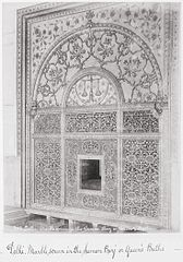 Delhi, Marble Screen in the Suman Burj or Queen's Baths LACMA M.90.24.19.jpg