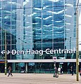 Den Haag Centraal, train, tram, subway and bus station, entrance, April 2017.jpg