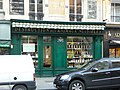 Destruction des Animaux Nuisibles, Paris (3120343345).jpg