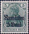 Deutsches Reich - Rumänien(4).jpg