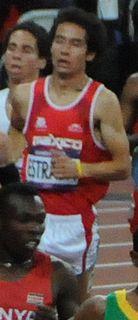 Diego Estrada (runner) Mexican-American long-distance runner