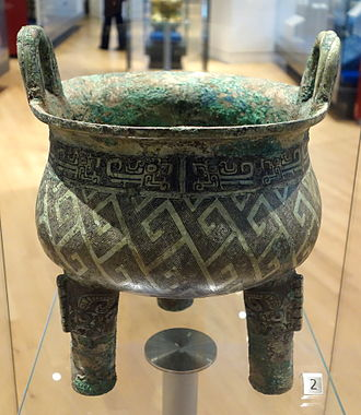 Ding (vessel) - Shang dynasty, 1300-1046 BC