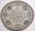 Dish with Qu'ran verse, prayer, and professions of faith, China, Swatow, 17th century AD, underglaze painted porcelain - Aga Khan Museum - Toronto, Canada - DSC06955.jpg