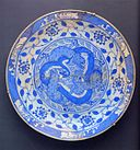 Dish with Two Intertwined Dragons MET 65.109.2.jpg