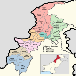 Districts of Khyber Pakhtunkhwa, Pakistan with district names.png