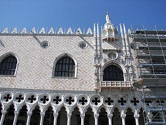 Doge's Palace exterior 3 (Venice).jpg
