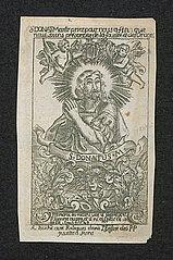 Donatus of Muenstereifel (5)