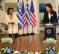 Dora Bakoyannis and Condoleezza Rice 3.jpg