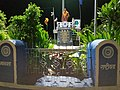 Dr. Babasaheb Ambedkar Statue in Parli (Vaijnath) (1).jpg