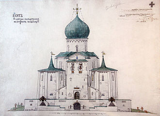 Design for a war memorial church in Tsarskoye Selo, Russia, 1916 Draft of the Memorial Church Tsarskoye Selo.jpg