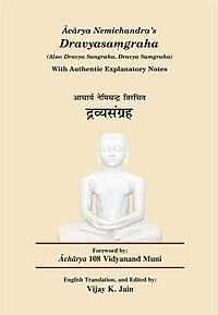 Dravyasamgraha cover