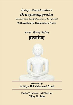 Dravyasamgraha - Cover page of one of the English translation of Dravyasaṃgraha