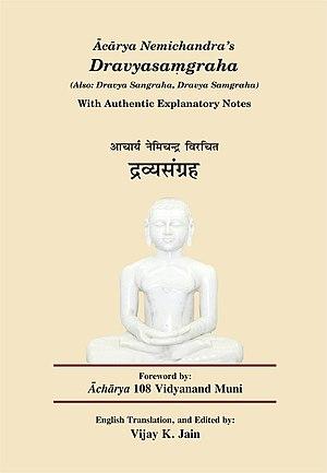 Dravyasamgraha - Cover page of one of the English translation of Dravyasaṃgraha