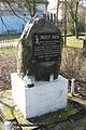 Drawski Mlyn (Jozef Noji monument).JPG