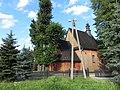 Drewniany kościół parafialny Wniebowzięcia NMP Grabie , Małopolska.jpg