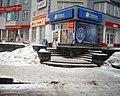 Druzhba, Kirov, Kirovskaya oblast', Russia - panoramio (7).jpg