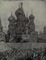 Dutch Painting in the 19th Century - Bauer - The Kremlin.png