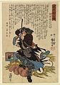 Ebiya Rinnosuke - Seichu gishi den - Walters 9548.jpg