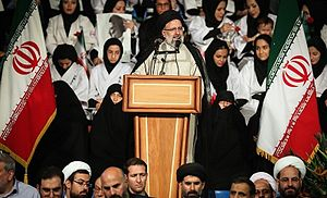 Ebrahim Raisi - Raisi speaking at a presidential campaign rally in Tehran's Shahid Shiroudi Stadium
