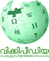 Eco-friendly-wikipedia.png