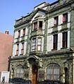 Edificio del Banco Mercantil de Bolivia (1).JPG