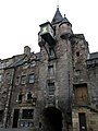 Edinburgh - Canongate Tolbooth - 20140421121758.jpg